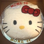 Cake from Bake A Wish, a non profit that makes cakes for the young residents in PT's housing programs on their birthdays